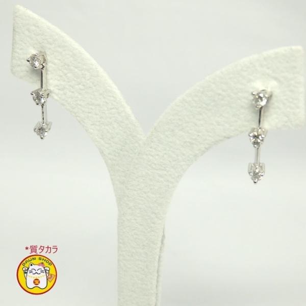 画像3: ☆新品 K18WG ホワイトゴールド ダイヤ ピアス
