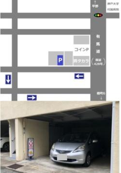 ☆ タカラ商会お客様駐車場が出来ました。
