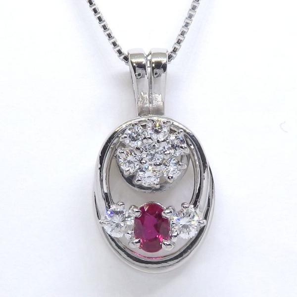 画像1: Pt900 プラチナ ルビー ダイヤモンド ペンダント付ネックレス スウィング